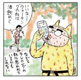 『ごめん買っちゃった〜マンガ家の物欲〜』より