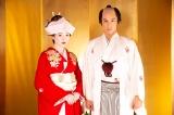 NHK総合、時代劇コメディー『忍べ!右左エ門』(12月19日放送)で婚礼シーンを撮影した永野芽郁と中川大志(C)NHK