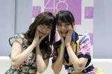 HKT48指原莉乃&BNK48キャプテン・チャープランのツーショット(C)AKS