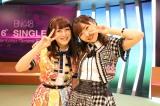 BNK48に移籍した元AKB48伊豆田莉奈とツーショット(C)AKS