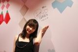 BNK48劇場を訪れた指原莉乃(C)AKS