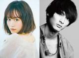 映画『葬式の名人』で共演する(左から)前田敦子、高良健吾