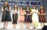 『第31回 日本 メガネ ベストドレッサー賞』表彰式に出席した モーニング娘。'18(C)ORICON NewS inc.