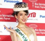 ミス日本代表に岡田眞澄さんの娘 (18年10月23日)
