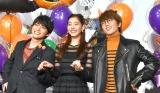 """""""トリコダンス""""を披露した(左から)吉沢亮、新木優子、Nissy (C)ORICON NewS inc."""