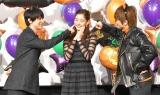 映画『あのコの、トリコ。』の大ヒット御礼舞台あいさつに出席した(左から)吉沢亮、新木優子、Nissy (C)ORICON NewS inc.