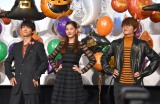 """""""トリコダンス""""を披露した(左から)吉沢亮、新木優子、Nissy=映画『あのコの、トリコ。』の大ヒット御礼舞台あいさつ (C)ORICON NewS inc."""