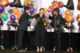 """""""トリコダンス""""を披露した(左から)吉沢亮、新木優子、Nissy"""