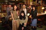 あいみょんが水曜ドラマ『獣になれない私たち』の撮影現場を訪問 (C)日本テレビ
