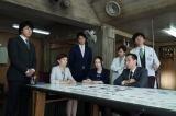 特別捜査対策室のメンバー(C)テレビ朝日