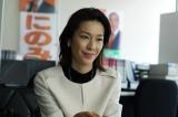 人気シリーズ『遺留捜査スペシャル』11月11日放送。ゲストキャストの山本未來(C)テレビ朝日