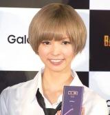 『Galaxy Championship発表会』に出席した最上もが (C)ORICON NewS inc.
