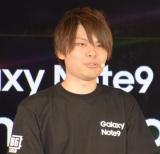 『Galaxy Championship発表会』に出席したYouTuber・れいしー