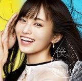 NMB48のシングル「僕だって泣いちゃうよ」