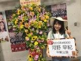 ラジオ番組制作への夢を語り、2015年4月にNMB48を卒業した河野早紀さん