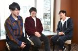 横山裕(左)と大倉忠義(中)を緊急直撃取材する国分太一 (C)TBS