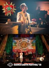 EXILE ATSUSHI/RED DIAMOND DOGSの両A面ニューシングル「Suddenly/RED SOUL BLUE DRAGON」豪華盤ジャケット【裏】