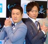 和牛(左から)水田信二、川西賢志郎=『TAMASHII NATION 2018』のオープニングセレモニー (C)ORICON NewS inc.