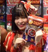 『TENGU HOUSE』のメディアイベントに出席したはっぴっぴ・江口結香 (C)ORICON NewS inc.