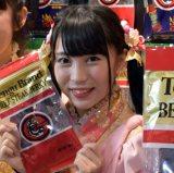 『TENGU HOUSE』のメディアイベントに出席したはっぴっぴ・高木由莉愛 (C)ORICON NewS inc.