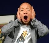 『ムンク展−共鳴する魂の叫び』のお披露目取材会に出席した小峠英二 (C)ORICON NewS inc.