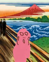 ピンクの叫び-作者名「バイきんぐ 小峠」 ムンク展提供