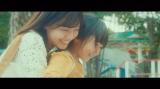 乃木坂46西野七瀬の最後のソロ曲「つづく」MVを公開