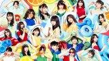 11月14日に西野七瀬卒業シングルをリリースする乃木坂46