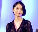 『東京ドラマアウォード2018』の授賞式に出席した宮崎あおい (C)ORICON NewS inc.