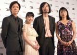 『第31回東京国際映画祭』オープニングイベントのレッドカーペットに登場した『愛がなんだ』キャスト (C)ORICON NewS inc.
