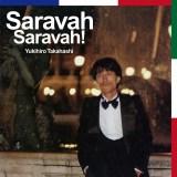 高橋ユキヒロ『Saravah Saravah!』ジャケット写真
