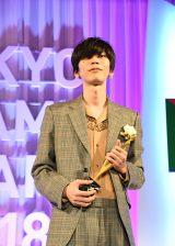 『東京ドラマアウォード2018』の授賞式に出席した米津玄師