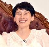 『FINE VISUAL』CM発表記者会見に出席した箕輪はるか(C)ORICON NewS inc.