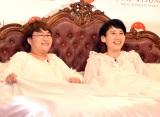 『FINE VISUAL』CM発表記者会見に出席したハリセンボン(左から)近藤春菜、箕輪はるか (C)ORICON NewS inc.