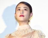 映画『旅猫リポート』公開記念舞台あいさつに登壇した高畑充希 (C)ORICON NewS inc.
