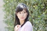 芳根演じる月島ななは、前半は姉を心から尊敬する純真な女性だった (C)日本テレビ