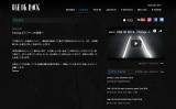 ONE OK ROCK公式サイトより