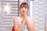 藤田ニコル、結婚観をテレビ初告白(C)NTV