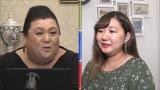 27日放送のバラエティー番組『マツコ会議』は3畳アパート特集(C)日本テレビ