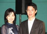 映画『鈴木家の嘘』ワールドプレミア舞台あいさつに出席した(左から)木竜麻生、加瀬亮 (C)ORICON NewS inc.