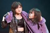 AKB48が出演する舞台『マジムリ学園』公開ゲネプロの模様 (C)ORICON NewS inc.
