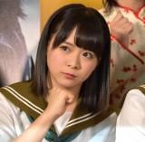 舞台『マジムリ学園』の初日前囲み取材に出席したAKB48・倉野尾成美 (C)ORICON NewS inc.