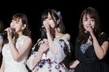 『山本彩 卒業コンサート SAYAKA SONIC 〜さやか、ささやか、さよなら、さやか〜』の模様 (C)NMB48