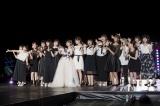 『山本彩 卒業コンサート SAYAKA SONIC 〜さやか、ささやか、さよなら、さやか〜』でNMB48の1期生大集合 (C)NMB48
