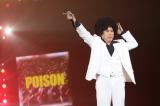 『岡村隆史のオールナイトニッポン歌謡祭 in 横浜アリーナ2018』オープニングの模様