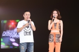 岡村隆史のオールナイトニッポン歌謡祭 in 横浜アリーナ2018』の模様