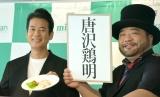 (左から)唐沢寿明、山田ルイ53世(髭男爵) (C)ORICON NewS inc.