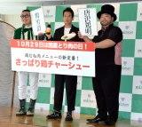 (左から)ひぐち君、唐沢寿明、山田ルイ53世 (C)ORICON NewS inc.