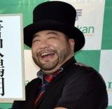 ミツカン『「味ぽん」さっぱり鶏チャーシュー』紹介イベントに出席した山田ルイ53世 (C)ORICON NewS inc.
