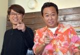 (左から)大竹一樹、三村マサカズ =GyaO!『劇団さまぁ〜ず』トークイベント (C)ORICON NewS inc.